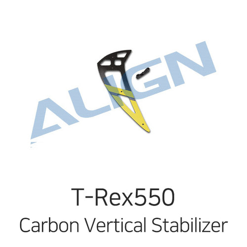 엑스캅터 - 얼라인 티렉스 550L Carbon Fiber Vertical Stabilizer/Yellow