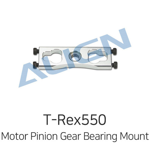 엑스캅터 - 얼라인 티렉스 550L Motor Pinion Gear Bearing Mount