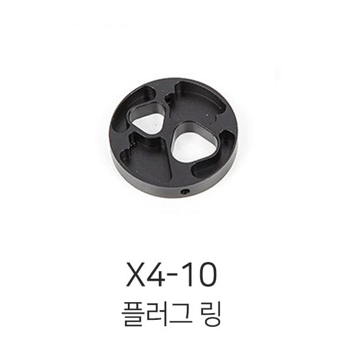 엑스캅터 - SHR X4-10 Metal Arm Inside Plug
