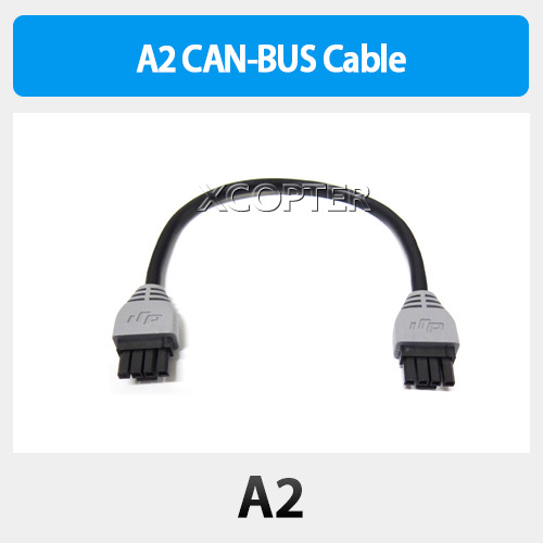 드론장 - [A2 부품] CAN-BUS Cable (5pcs/pack)