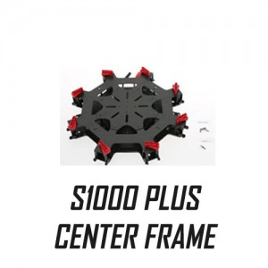 엑스캅터 - [S1000 Plus 부품 / part46] Center Frame
