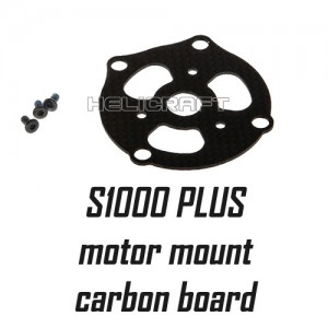 [S1000 Plus 부품 / part43] Motor mount carbon board - 드론정보 & 쇼핑