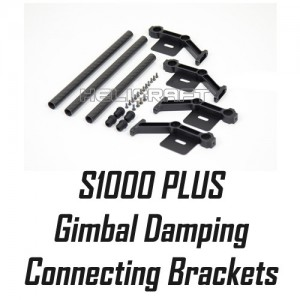 엑스캅터 - [S1000 Plus 부품 / part52] Gimbal Damping Connecting brackets