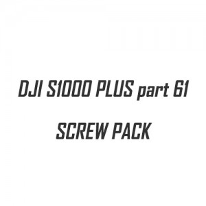 엑스캅터 - [S1000 Plus 부품 / part61] Screw Pack