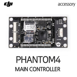 엑스캅터 - DJI 팬텀4 Part43 main controller single unit