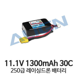 드론장 - 3S1P 11.1V 1300mAh Li-Po Pack for MR25/MR25P