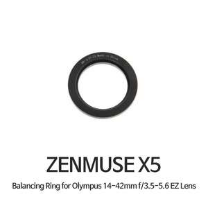엑스캅터 - 예약판매 DJI ZENMUSE X5 Balancing Ring for Olympus (14-42mm f/3.5-5.6 EZ Lens)
