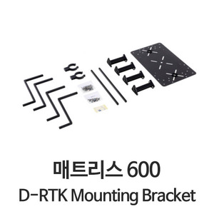 D-RTK Mounting Bracket - 드론정보 & 쇼핑
