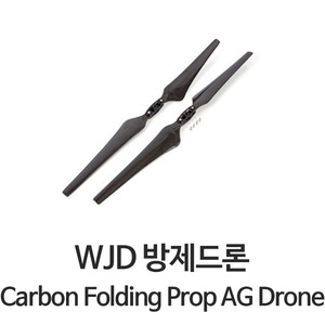 "엑스캅터 - [DUALSKY] 22x7.0"" MR Carbon Folding Prop for AG Drone - 추천!"