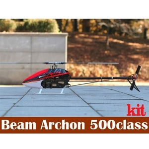 Beam E5 Archon Kit Only - 드론정보 & 쇼핑