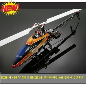 엑스캅터 - Beam450 [Full pack] Basic Combo(312MG Servo/ Scorpion HK2221-8(3,595KV) Motor/ FLYFUN-40A ESC)