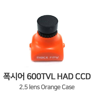 엑스캅터 - Foxeer Sepecial Edtion 600TVL HAD CCD (2.5 lens Orange Case)