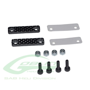 엑스캅터 - H0249-S - Carbon Fiber Tail Locking Element - Goblin 500/570
