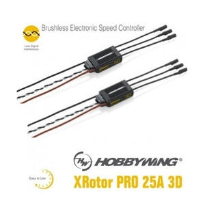 엑스캅터 - XRotor Pro-25A-3D- Wire Leaded-Dual Pack