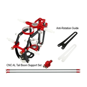 엑스캅터 - CNC AL Advanced Main Frame w/Tail Boom Support Set (Red) - Blade mCPXBL
