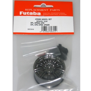 엑스캅터 - EBT2313 4PKSR WHEEL SET ADAPTER TYPE