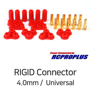 엑스캅터 - 4mm RIGID Connector System(Universal Type)