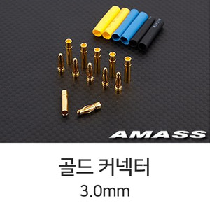 엑스캅터 - AMASS G3.0 Gold Connecter (3.0mm/Regular) - 6 Pair