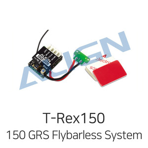 드론장 - 얼라인 150 GRS Flybarless System Set
