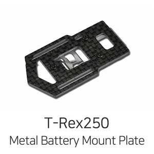 엑스캅터 - 타로 티렉스 250 DFC Metal Battery Mount Plate Set(Silver)