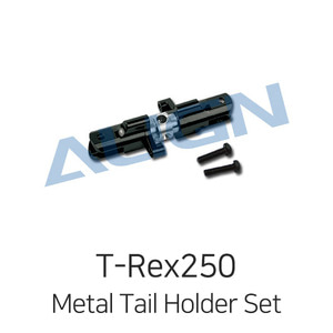 드론장 - 얼라인 티렉스 250 New Metal Tail Holder Set/Black