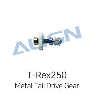 드론장 - 얼라인 티렉스 250 Metal Tail Drive Gear Assembly