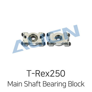 드론장 - 얼라인 티렉스 250 Metal Main Shaft Bearing Block
