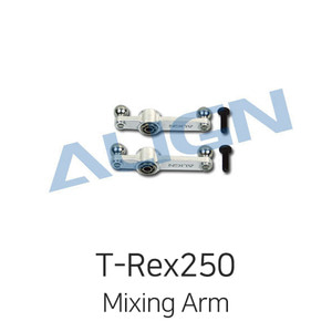 드론장 - 얼라인 티렉스 250SE Metal SF Mixing Arm/Silver