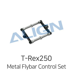 엑스캅터 - 얼라인 티렉스 250SE Metal Flybar Control Set/Black
