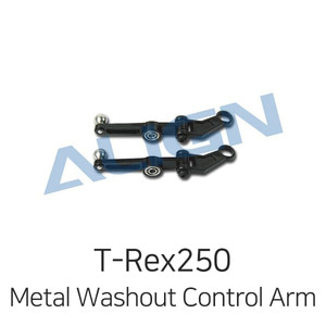 드론장 - 얼라인 티렉스 250 Metal Washout Control Arm/Black