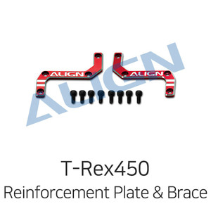 엑스캅터 - ALIGN T-Rex450L Metal Shapely Reinforcement Plate and Brace Assembly