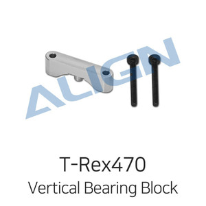 엑스캅터 - 얼라인 티렉스 470L Metal Vertical Stabilizer Bearing Block