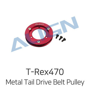 엑스캅터 - 얼라인 티렉스 470L Metal Tail Drive Belt Pulley Assembly