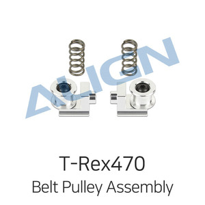 엑스캅터 - 얼라인 티렉스 470L Belt Pulley Assembly(Free Tensioner)