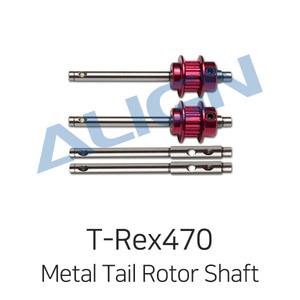 엑스캅터 - 얼라인 티렉스 470L Metal Tail Rotor Shaft Assembly