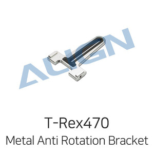 드론장 - 얼라인 티렉스 470L Metal Anti Rotation Bracket