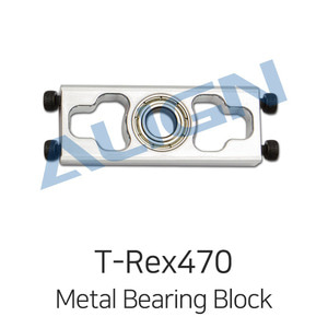 엑스캅터 - 얼라인 티렉스 470L The 3rd Metal Bearing Block Set