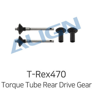 엑스캅터 - 얼라인 티렉스 470LT Torque Tube Rear Drive Gear Set