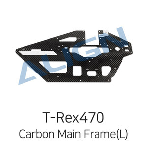 엑스캅터 - 얼라인 티렉스 470LT Carbon Main Frame(L) - for Torque Tube Version