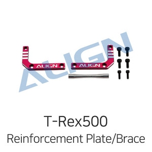 엑스캅터 - 얼라인 티렉스 500L Metal Shapely Reinforcement Plate and Brace Assembly