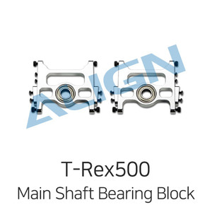 엑스캅터 - 얼라인 티렉스 500L Metal Main Shaft Bearing Block