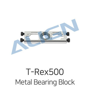 엑스캅터 - 얼라인 티렉스 500X The 3rd Metal Bearing Block Set