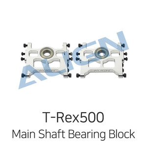 엑스캅터 - 얼라인 티렉스 500X Metal Main Shaft Bearing Block