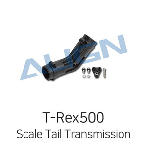 엑스캅터 - 얼라인 500 Scale Fuselage Angled Tail Transmission Set(for UH-60/AH-1)