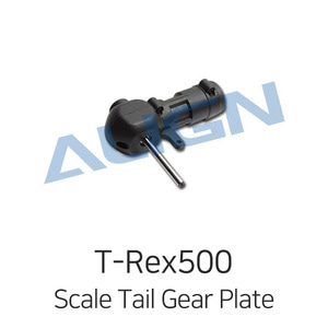 엑스캅터 - 얼라인 500 Scale Fuselage Tail Gear Plate(for UH-60/AH-1)