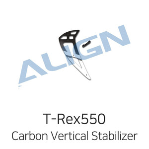 엑스캅터 - 얼라인 티렉스 550L Carbon Fiber Vertical Stabilizer/White