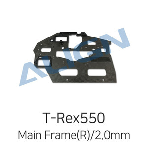드론장 - 얼라인 티렉스 550L Carbon Fiber Main Frame(R)/2.0mm