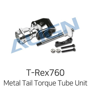 엑스캅터 - 얼라인 티렉스 800E DFC Metal Tail Torque Tube Unit