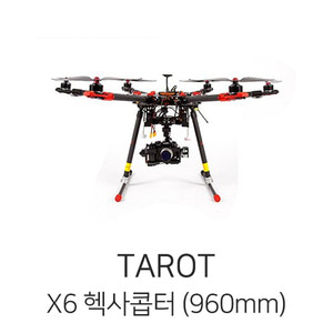 엑스캅터 - 타롯 X6 Folding HexaCopter Basic Combo(960mm/MX5015HD-6)