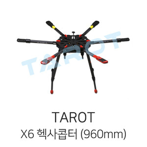 엑스캅터 - 타로 X6 Folding HexaCopter Frame Kit (960mm)
